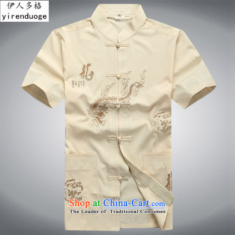 The Mai-Mai multiple cells of�  older persons in 2015, the Summer load Tang Tang dynasty short-sleeved T-shirt and summer national costumes and China wind shirt Short-Sleeve Men beige Kit�185