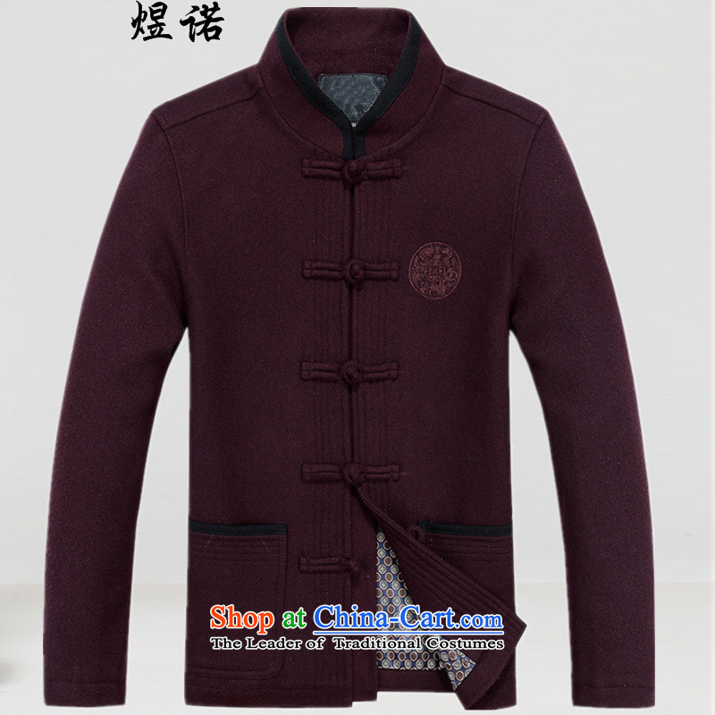 In the afternoon of older men Tang Dynasty Fall/Winter Collections new wool? Tang dynasty Mock-neck national dress thick coat collar disk load grandpa detained jacket ethnic?XXL/185 Red Jacket