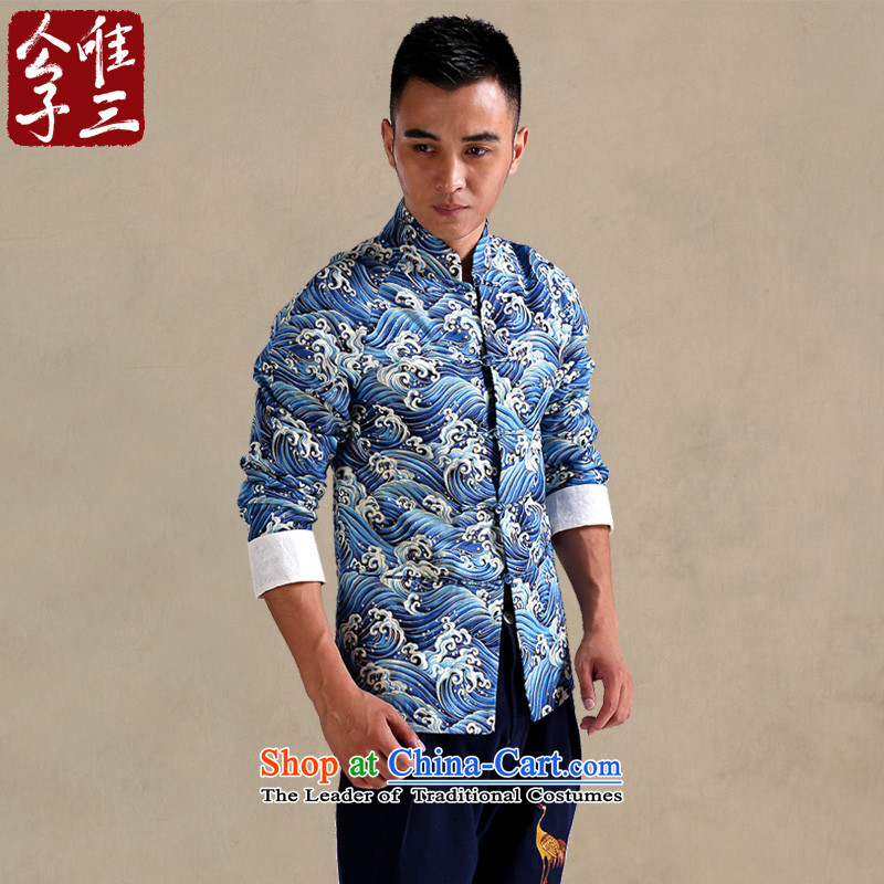 Cd 3 Model China Wind Surf Tang Dynasty Chinese male jacket Sau San l jacket national costumes small blue _S_