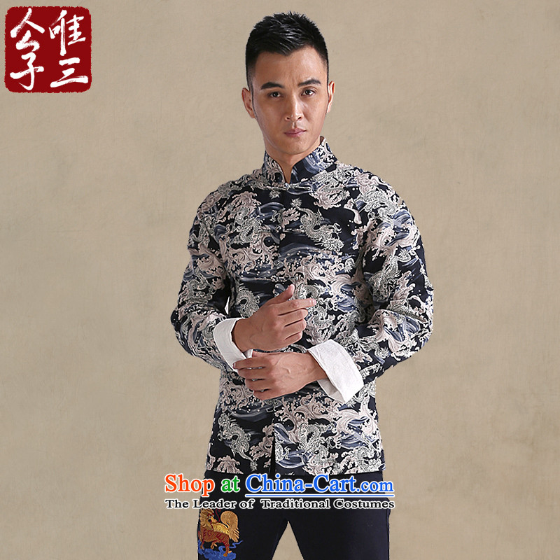 Cd 3 model dragon tattoo 9 China wind Tang Dynasty Chinese male jacket Sau San l jacket national costumes in black with gray (M)