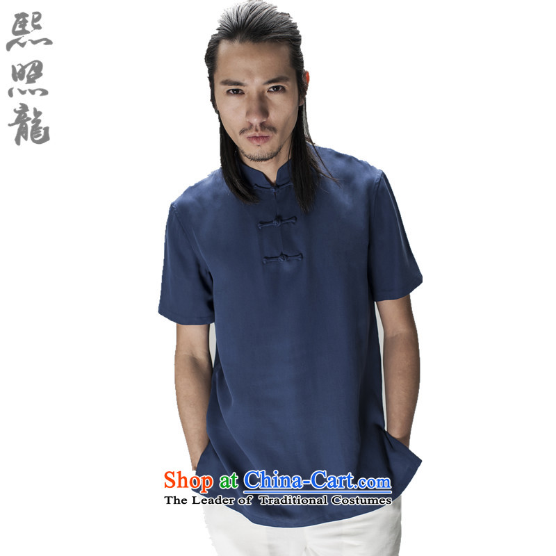 Hee-lung, Snapshot, jacquard men short-sleeved Tang gown hanging up cold snap China wind stylish Mock-Neck Shirt dark blue�XL