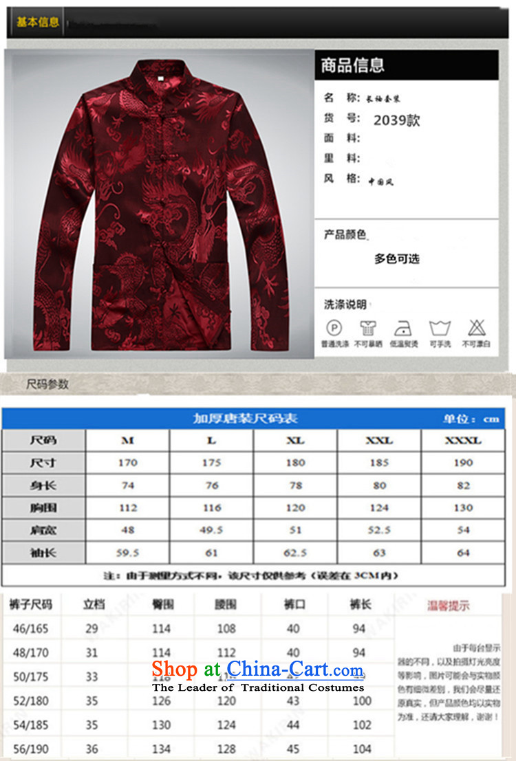 Top Luxury聽2015 men's new national dress in Tang Dynasty older men Tang Dynasty Package long-sleeved shirt men's m Yellow Chinese Han-2039) dark blue packaged聽M/170 picture, prices, brand platters! The elections are supplied in the national character of distribution, so action, buy now enjoy more preferential! As soon as possible.