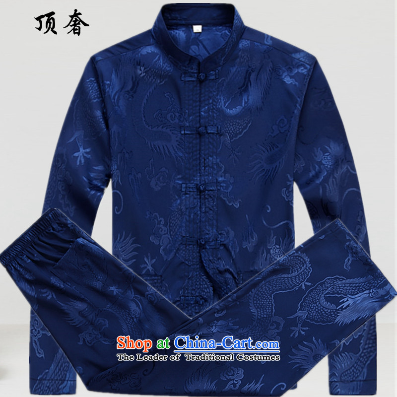 In the autumn of luxury top older men Tang dynasty long-sleeved kit spring and summer thin of leisure Tang Dynasty Chinese national costumes collar black men and 2019_ dark blue?L_175 Kit