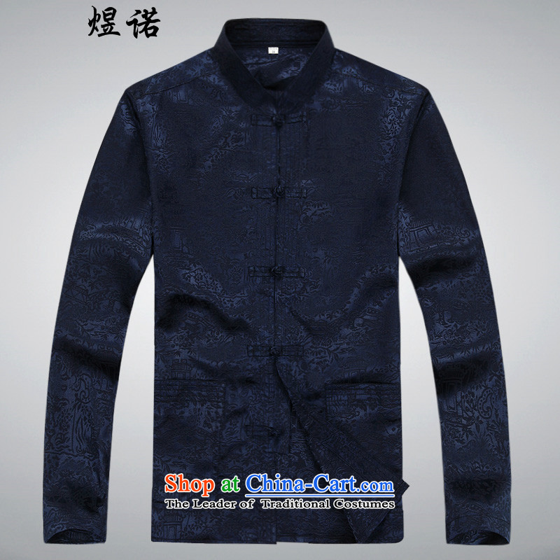 Familiar with the聽  spring and autumn 2015 New Tang Dynasty Package Men's Mock-Neck long-sleeved kit manual tray clip Chinese national costumes Chinese clothing large blue T-shirts are聽185_XXL .
