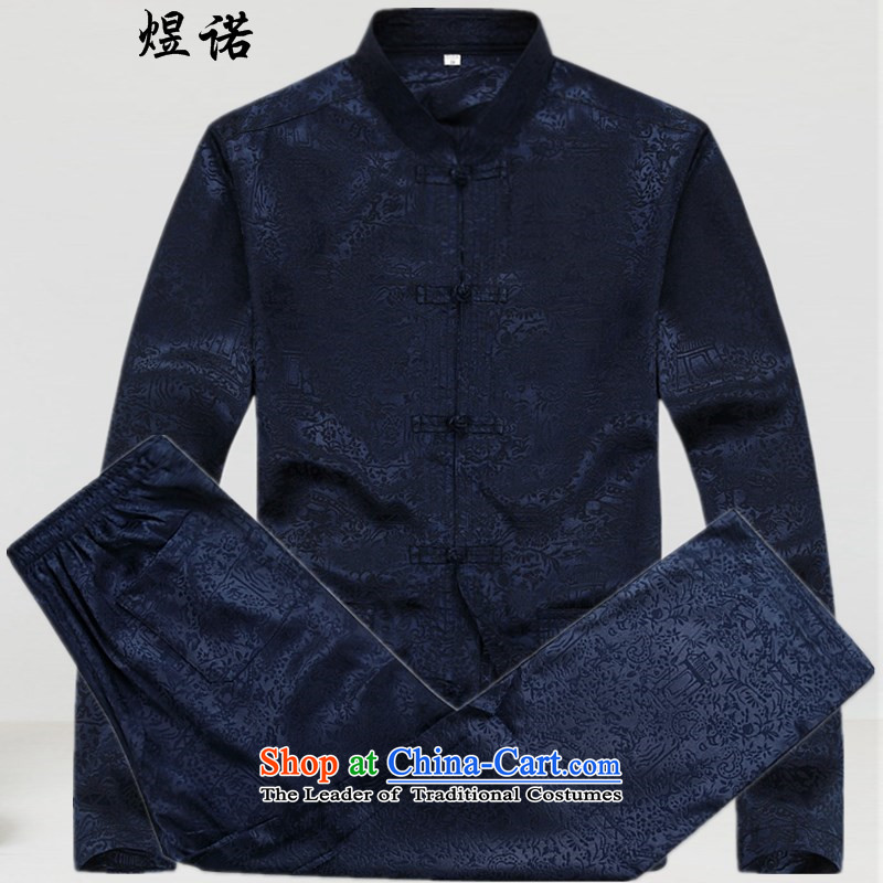 Familiar with the autumn and winter New Men Tang Dynasty Package and a long-sleeved shirt, older Han-China wind load Dad Apparel along the River During the Qingming Festival  steady blue?175/L Kit