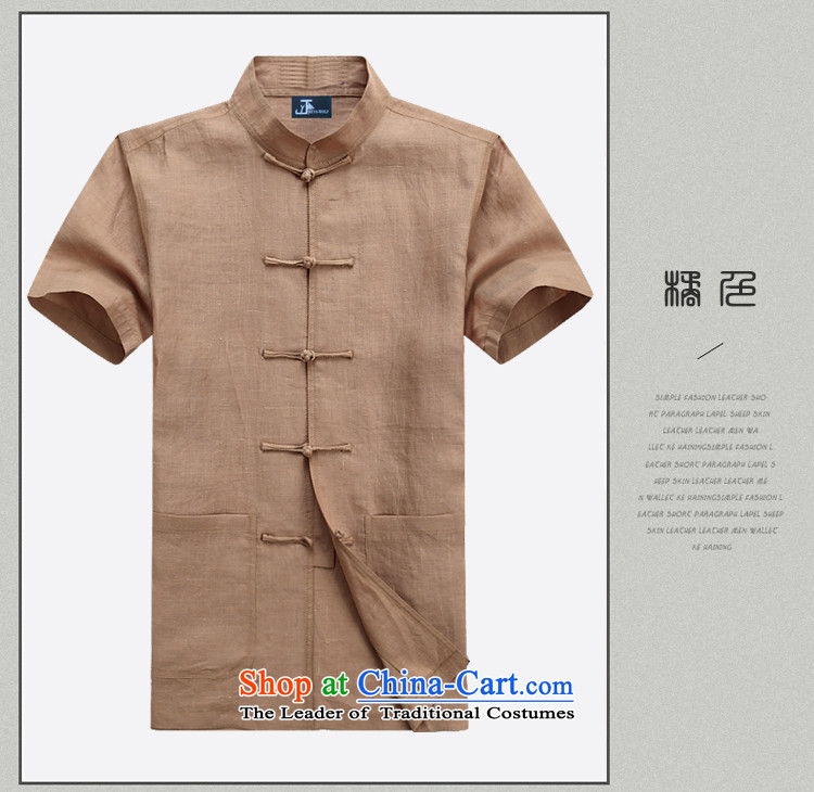 - Wolf JIEYA-WOLF, New Package Tang dynasty men's summer short-sleeved pure pure color minimalist Kit, China wind men's shirts blue set of聽pictures, prices, 190/XXXL brand platters! The elections are supplied in the national character of distribution, so action, buy now enjoy more preferential! As soon as possible.