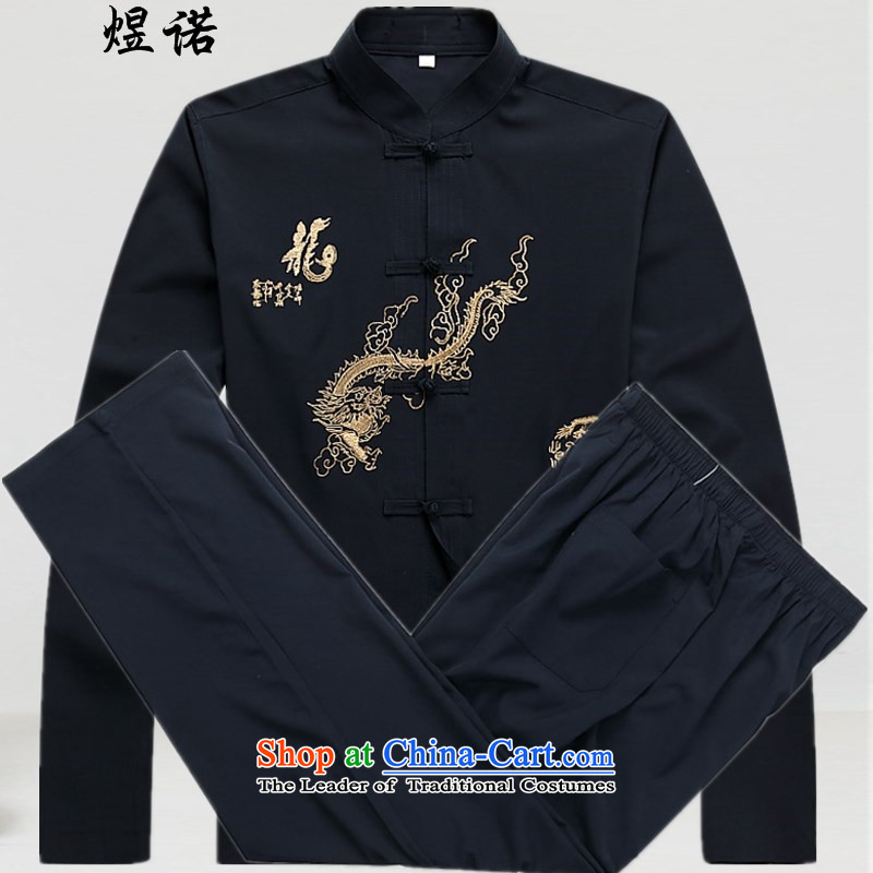 Familiar with the middle-aged men spring and fall Tang Dynasty Package for long-sleeved older men's autumn jacket coat China wind national costume father blue packaged燤_170