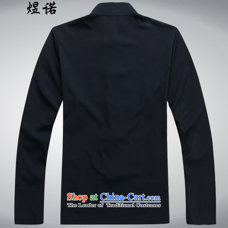 Familiar with the middle-aged men spring and fall Tang Dynasty Package for long-sleeved older men's autumn jacket coat China wind national costume father blue packaged M/170, familiar with the , , , shopping on the Internet