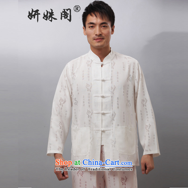 Charlene Choi this pavilion in Tang Dynasty older Men's Mock-Neck leisure disc detained national wind long-sleeved shirt father exercise clothing large relaxd jogs services - field long-sleeved white long-sleeved�2XL