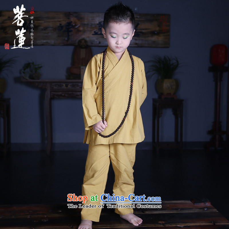 On Lin Thailand cotton linen children Neo-confucian China wind Han-improved meditation exercises martial arts yoga ball meditation services yellow earth�L