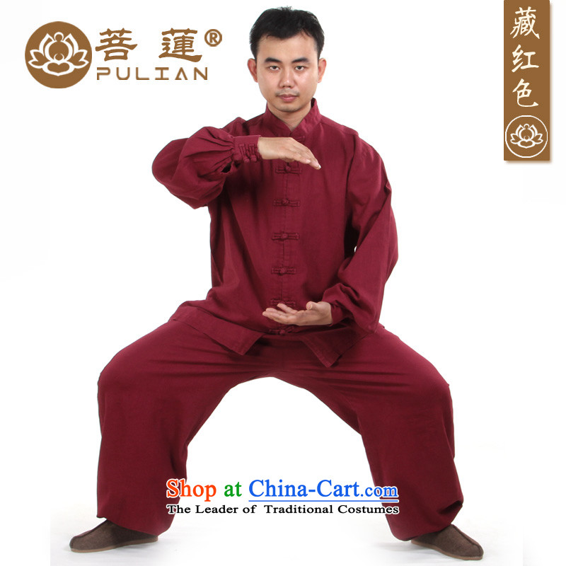 Special promotions on Lin Chun-chi service Flex-cotton practicing meditation ball-service men and women of meditation pad service possession red�XL
