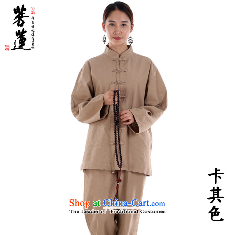 On Lin linen cotton linen with both men and women of autumn and winter China wind meditation ball-Service / Yoga Services service to meditate Taegeuk khaki?XXL