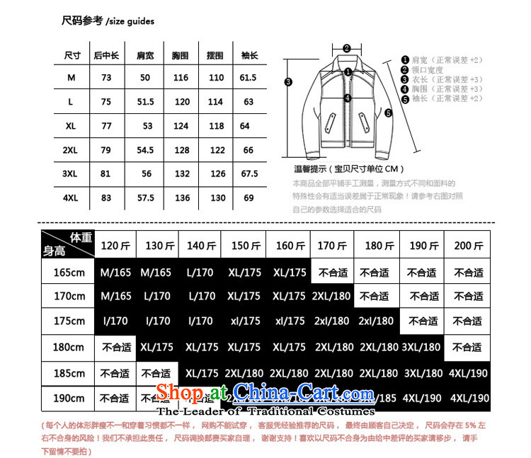 2015 Autumn, Shield Jeep Men's Mock-Neck smart casual jacket D9762 short - M images, prices, brand platters! The elections are supplied in the national character of distribution, so action, buy now enjoy more preferential! As soon as possible.