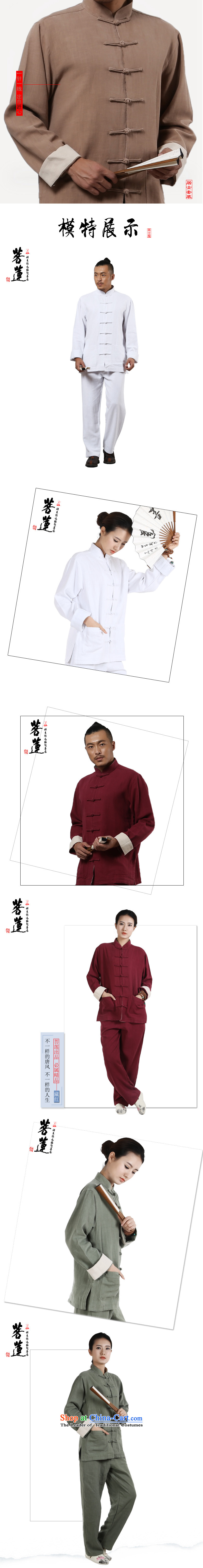 On Lin Zen ramie cotton linen, meditation ball-men and women serving China wind up detained national Tang leisure yoga services khaki聽XL Photo, prices, brand platters! The elections are supplied in the national character of distribution, so action, buy now enjoy more preferential! As soon as possible.