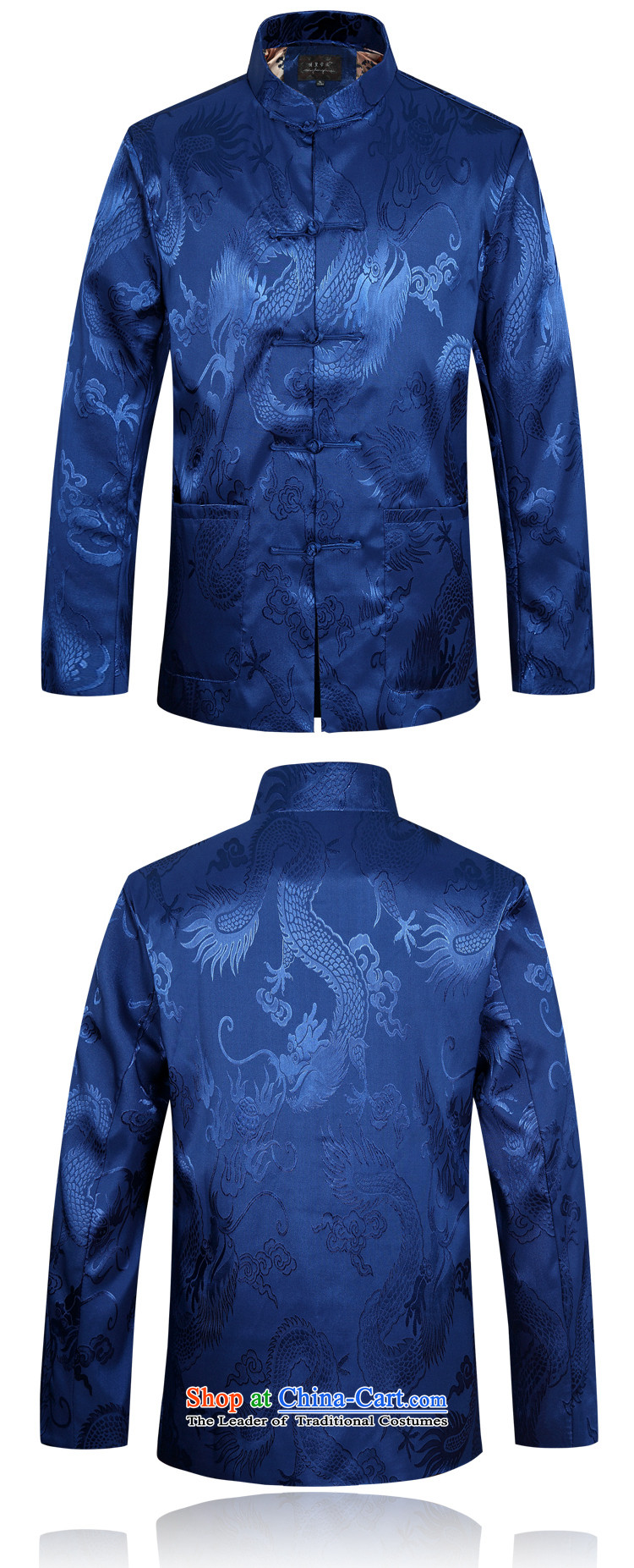 Replace the long-sleeved jacket Tang thick cotton in the Tang elderly men loaded with 2015 Winter Father New Large Dragon Plus cotton blue聽170 pictures, prices, brand platters! The elections are supplied in the national character of distribution, so action, buy now enjoy more preferential! As soon as possible.