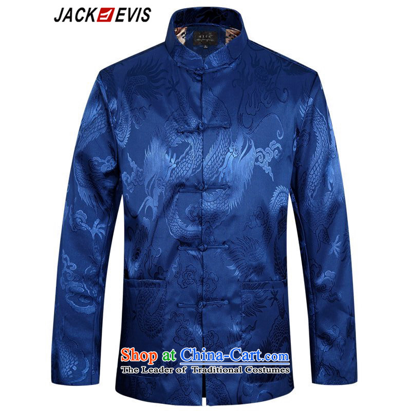 Replace the long-sleeved jacket Tang thick cotton in the Tang elderly men loaded with 2015 Winter Father New Large Dragon Plus cotton Blue?170