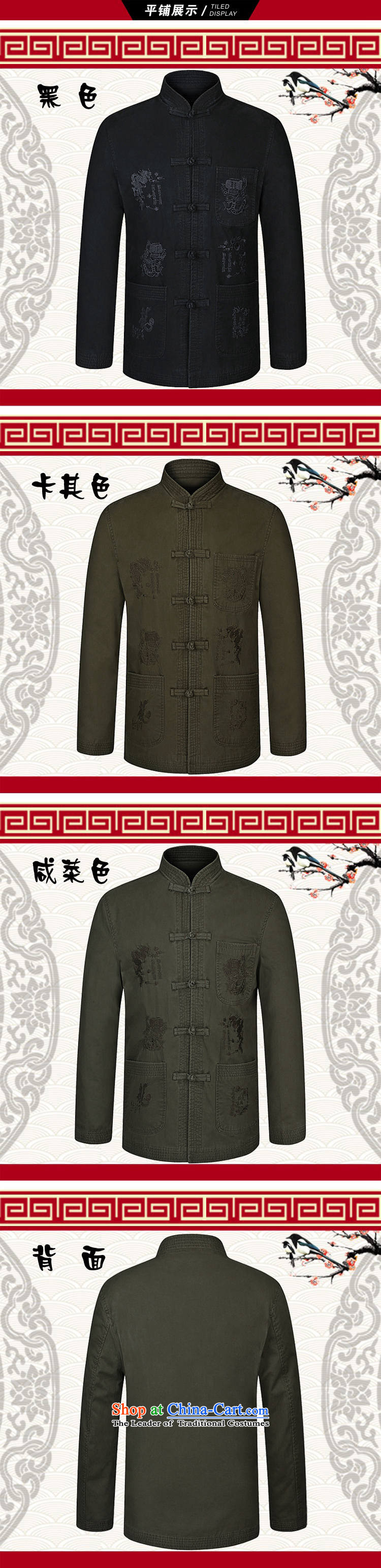 Replace spring and autumn 2015 priority Ho Man Tang jackets national costumes Chinese Men's Mock-Neck jacket cotton wash-stand collar China wind men at聽180 pictures, price-color, brand platters! The elections are supplied in the national character of distribution, so action, buy now enjoy more preferential! As soon as possible.