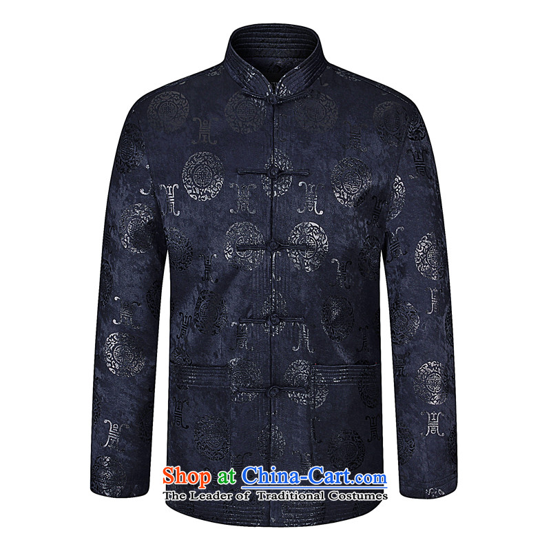 Ho Man Priority Tang dynasty during the spring and autumn jacket plain manual coin retro jacket men wedding banquet birthday attired in elderly Men's Mock-Neck Chinese national dress jacket Navy Blue?175