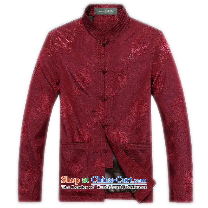 In spring and autumn 2015 men Tang dynasty long-sleeved shirt, elderly men tray clip older persons long-sleeved jacket men Chinese Shuangxi sheikhs replacing Han-dark red XXL_185