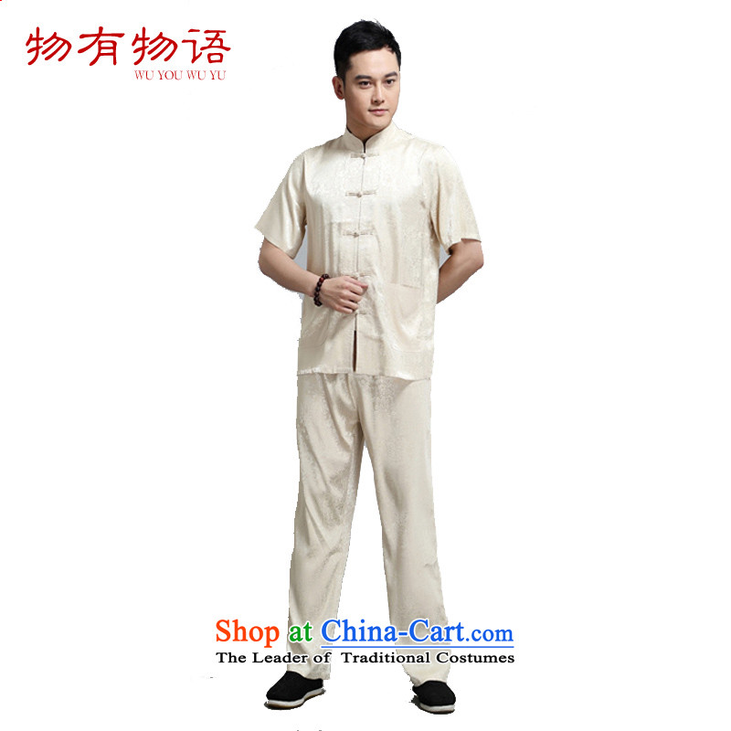 With the Chinese Tang dynasty men's short-sleeved along the River During the Qingming Festival  summer men Tang Dynasty Men's Mock-Neck leisure in Tang Dynasty older short-sleeved Tang dynasty male m Yellow Kit?XL