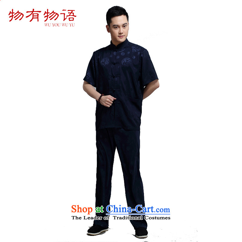 With the Chinese Tang dynasty Man Kit round dragon short-sleeved traditional cultural services China wind men Tang dynasty male short-sleeved Chinese national costumes meditation service kit�XXXXL blue