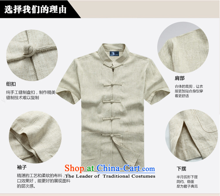 - Wolf JIEYA-WOLF, Tang dynasty men's short-sleeve kit summer linen solid color men Tang dynasty short-sleeve packaged cotton linen, hit the mine-set of聽pictures, prices, 185/XXL brand platters! The elections are supplied in the national character of distribution, so action, buy now enjoy more preferential! As soon as possible.