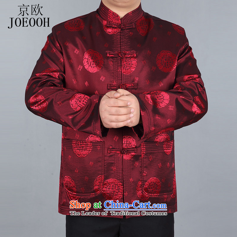 Beijing OSCE field in Spring and Autumn Blessing Tang jackets in men and elderly men over the life of men wearing red national costumes聽L