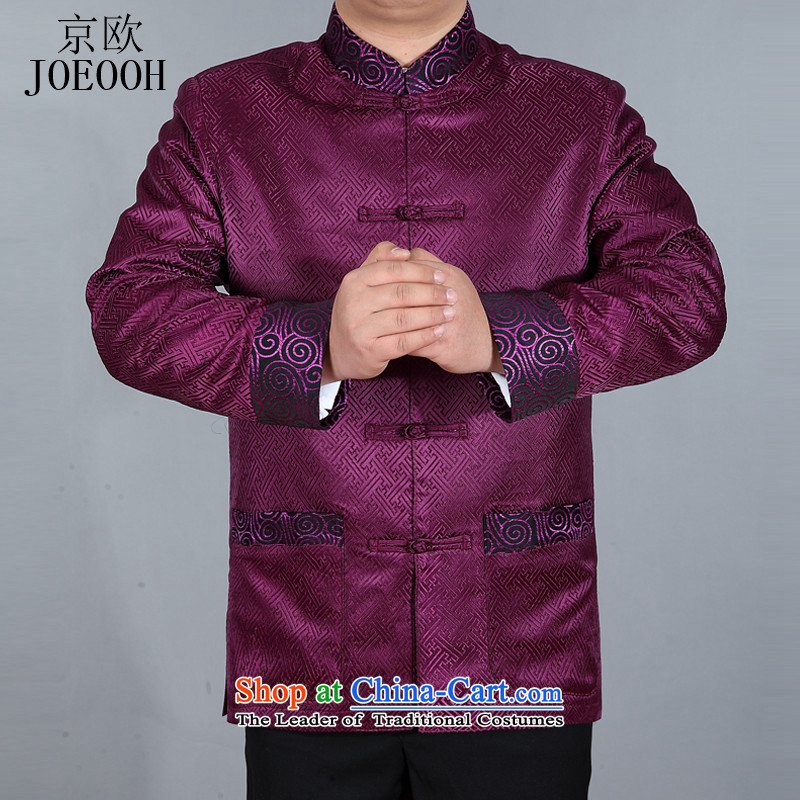 Beijing Spring and Autumn replacing Tang Dynasty Europe's top coat Tang jacket in older birthday wearing Tang Jacket coat�XXXL Purple