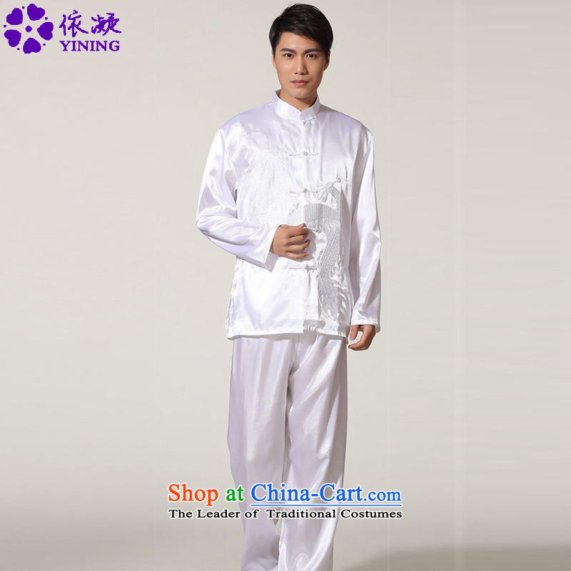 In accordance with the new fuser men retro sheikhs wind Mock-Neck Shirt + detained single row leisure pants Tang Dynasty Package Sanshou聽LGD_M0010_聽White聽M SERVICES