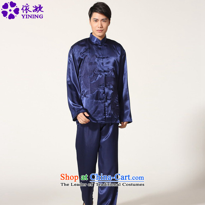 In accordance with the new fuser men retro sheikhs wind improved Tang dynasty shirt + casual pants embroidered dragon Tang Dynasty Package聽LGD_M0011_聽to Tsing聽2XL