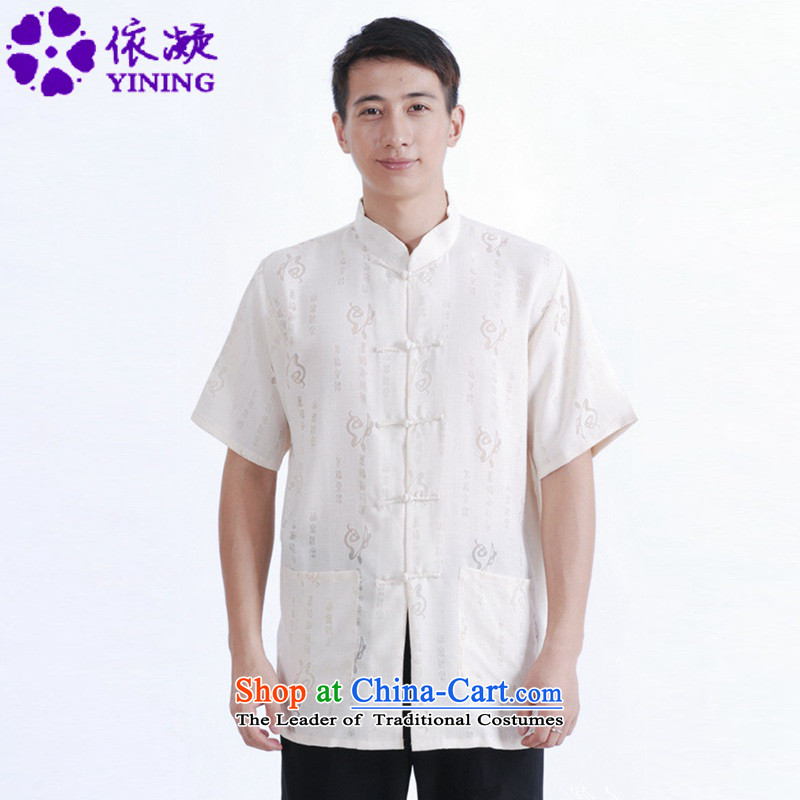In accordance with the new fuser Tang Dynasty Men's Mock-Neck letters abounds qipao retro-fit father short-sleeved detained Tang blouses燣GD_M0019_爁igure燲L
