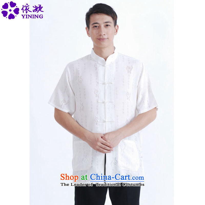 In accordance with the fuser for summer New Men Chinese Tang dynasty short-sleeved qipao Mock-neck classical disc loading father short-sleeved detained Tang blouses?LGD/M0020#?figure?M