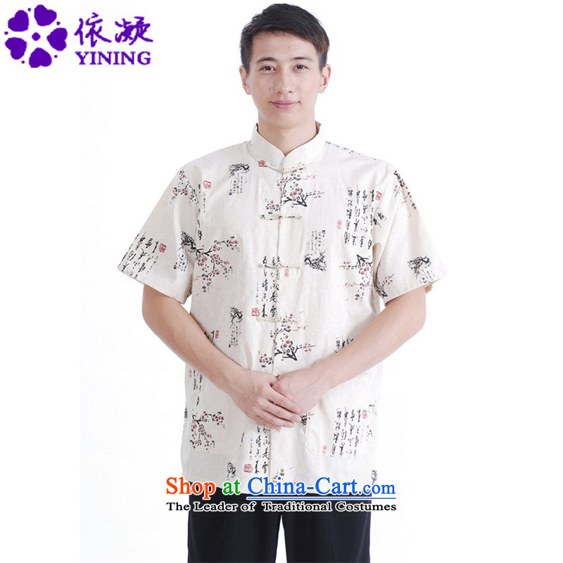 In accordance with the fuser for summer New Men Tang dynasty qipao gown direct collar classical disc loading dad detained Tang dynasty short-sleeved T-shirt?LGD_M0021_?figure?XL