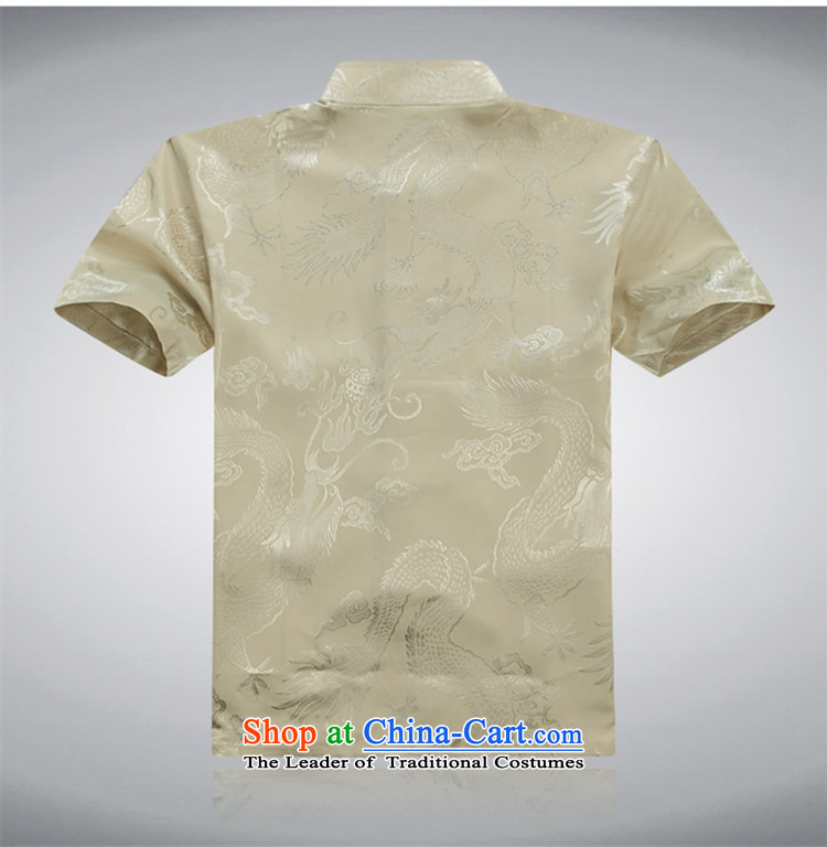 Alice Keci聽2015 Summer new elderly father replacing Tang dynasty short-sleeved packaged in Tang Dynasty older men and short-sleeved larger men Tang Dynasty Package White聽XXL kit picture, prices, brand platters! The elections are supplied in the national character of distribution, so action, buy now enjoy more preferential! As soon as possible.