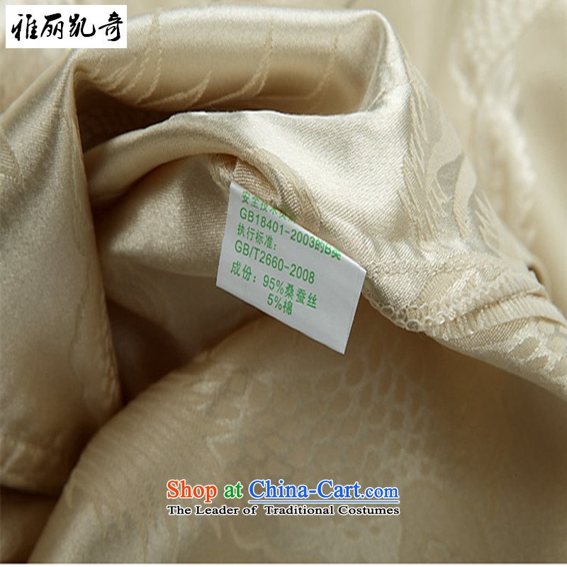 Alice Keci聽2015 Summer new elderly father replacing Tang dynasty short-sleeved packaged in Tang Dynasty older men and short-sleeved larger men Tang Dynasty Package White Kit聽XXL, Alice keci shopping on the Internet has been pressed.
