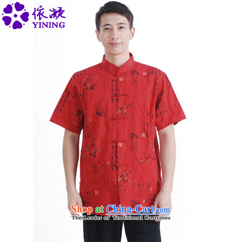 In accordance with the fuser for summer stylish new men of ethnic Tang dynasty qipao gown collar Straight Single Row detained father replacing Tang dynasty short-sleeved T-shirt?LGD_M0023_?RED?M