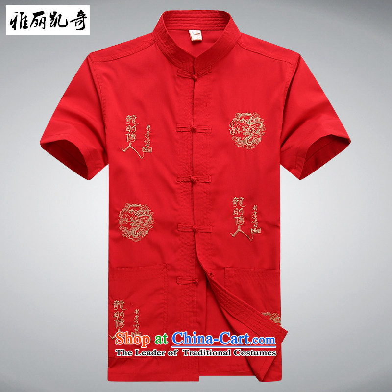 Alice Keci 2015 new summer_ Older Tang dynasty of the dragon and short-sleeve kit China wind elderly men taxi Tang Dynasty Package of older persons Tang red kit S