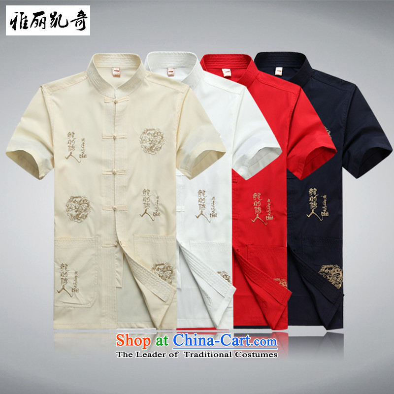 Alice Keci聽2015 new summer) Older Tang dynasty of the dragon and short-sleeve kit China wind elderly men taxi Tang Dynasty Package of older persons Tang red kit聽S, Alice keci shopping on the Internet has been pressed.
