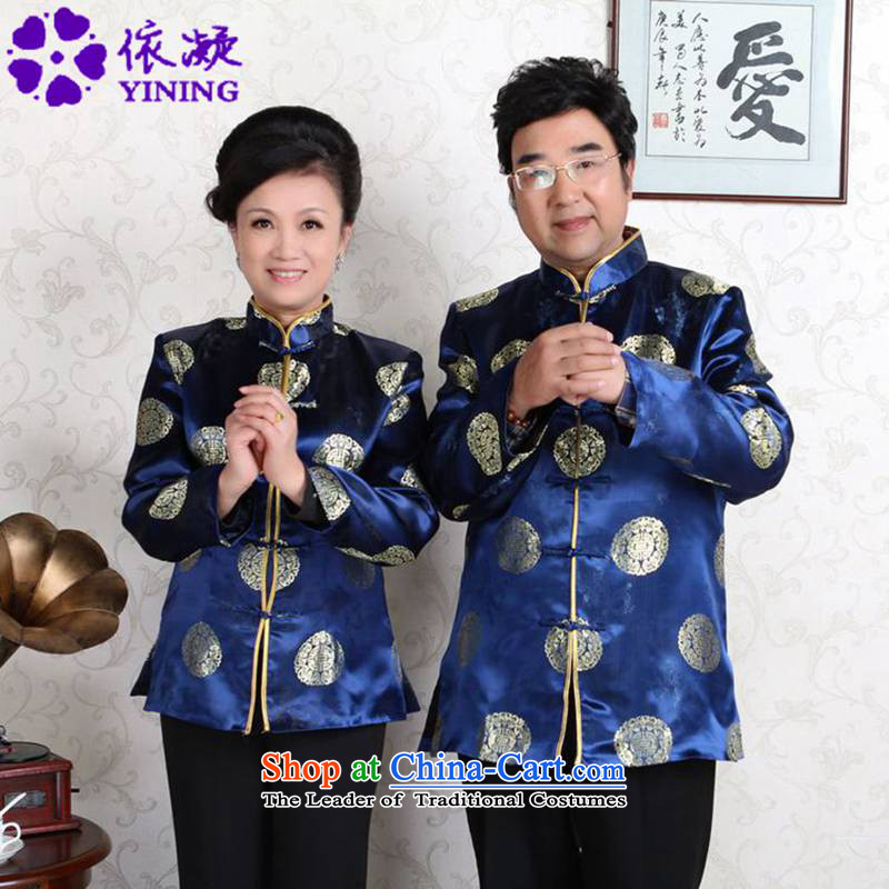 In accordance with the new fuser_ Older Tang jackets mom and dad couples installed shou wedding services will聽LGD_MJ0001_ -B Blue women M