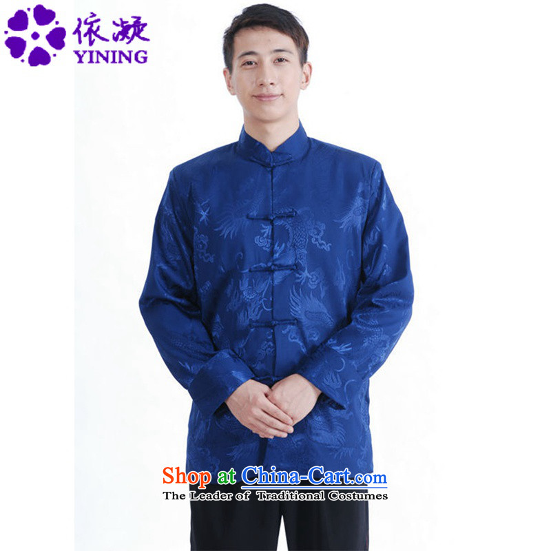 In accordance with the new stylish spring and autumn gel men going back to the Tang dynasty cheongsam collar jacquard Classic tray clip loaded father Tang jackets?LGD/M1140#?BLUE?XL