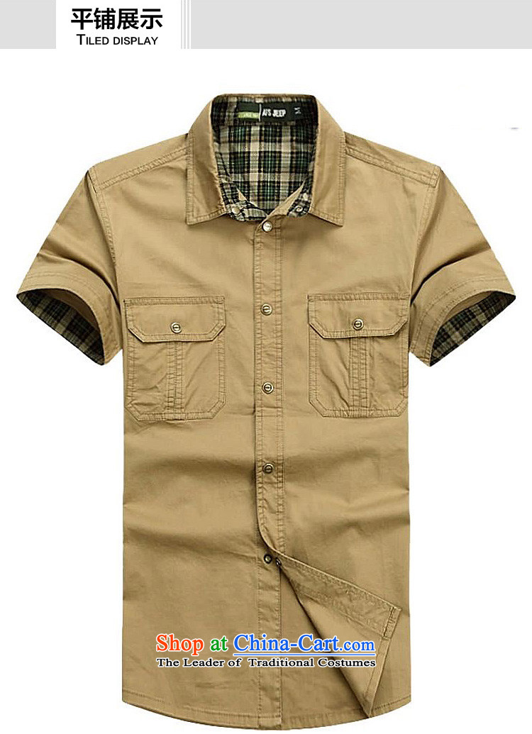 Jeep shield men pure cotton shirts and comfortable pure color snap short-sleeved shirt D6829 Army Green XL Photo, prices, brand platters! The elections are supplied in the national character of distribution, so action, buy now enjoy more preferential! As soon as possible.