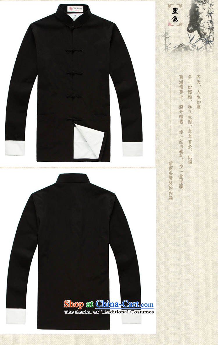 Pure Cotton Double Chinese cubufq Tang replacing men disc Tang dynasty China wind detained men long-sleeved sweater spring and ball-han-services deep blue 180/42 picture, prices, brand platters! The elections are supplied in the national character of distribution, so action, buy now enjoy more preferential! As soon as possible.