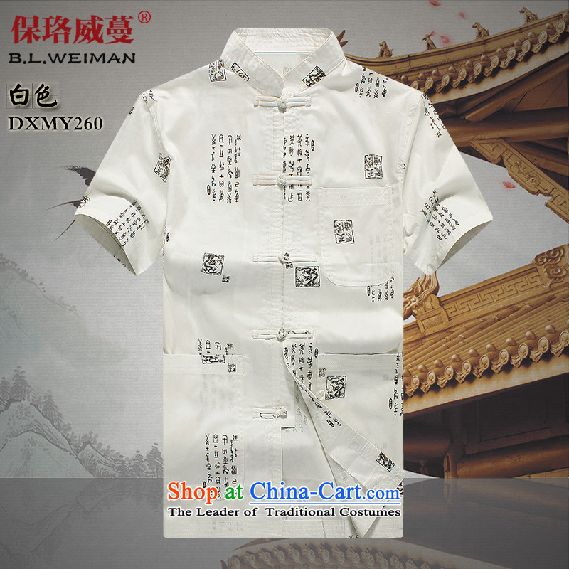 The Lhoba nationality Wei Mephidross warranty 2015 Summer men Tang dynasty male short-sleeved China wind men manually disc detained Chinese shirt national dress shirt with white summer grandpa聽180_XL