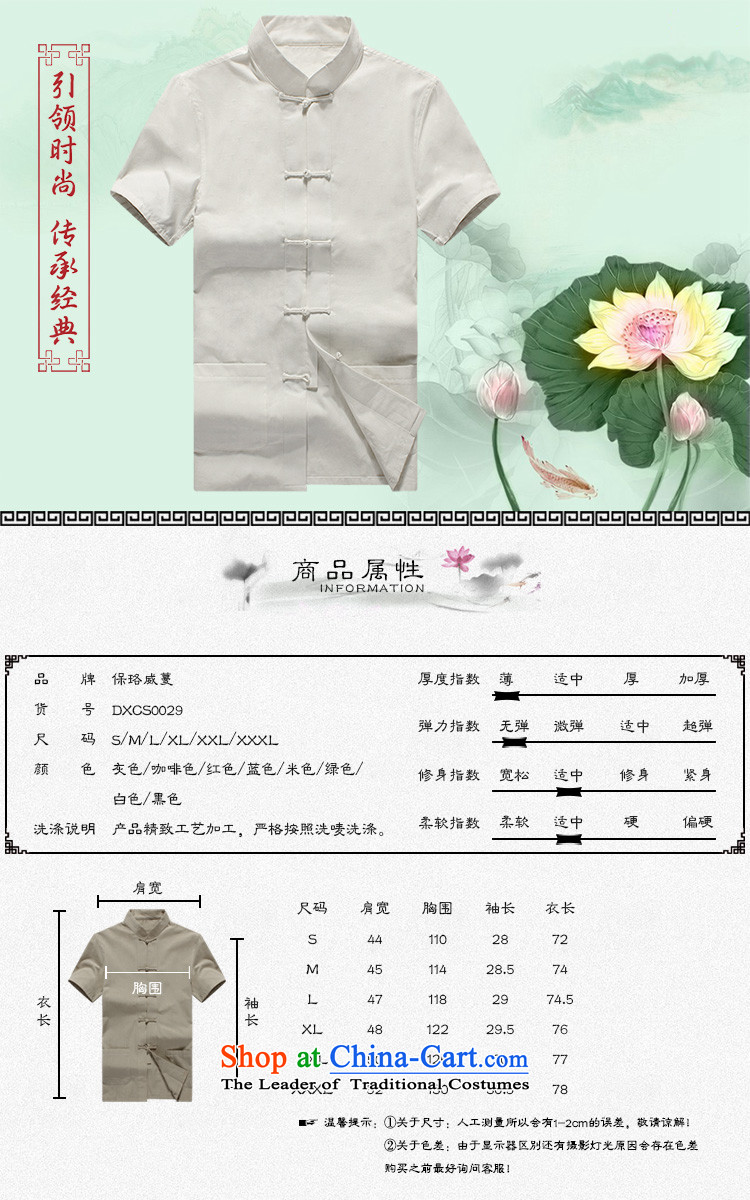 The Lhoba nationality Wei Mephidross warranty pure cotton muslin old China wind men loaded short-sleeved shirt Tang Tang service men and summer father lining clothes black 165 pictures, prices, brand platters! The elections are supplied in the national character of distribution, so action, buy now enjoy more preferential! As soon as possible.