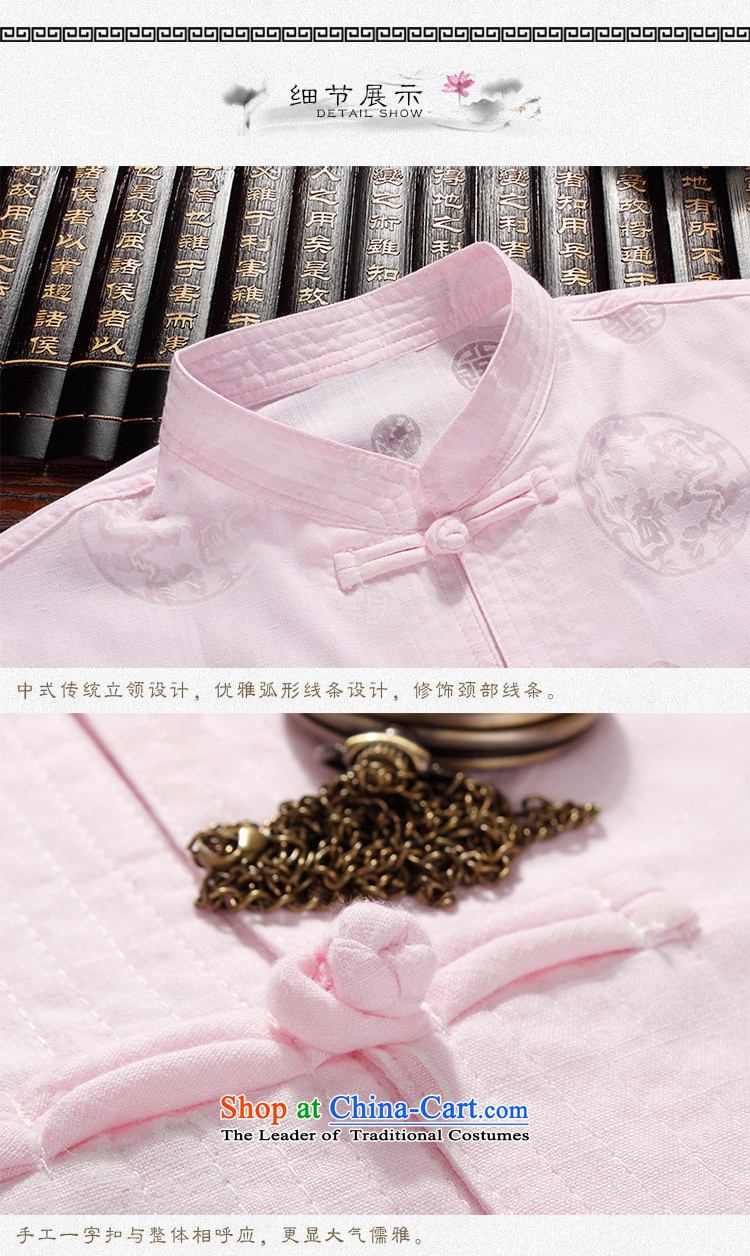 The Lhoba nationality Wei Overgrown Tomb summer under the new Man Tang dynasty short-sleeved linen clothes breathable cotton linen clothes father men beige 170 pictures, prices, brand platters! The elections are supplied in the national character of distribution, so action, buy now enjoy more preferential! As soon as possible.