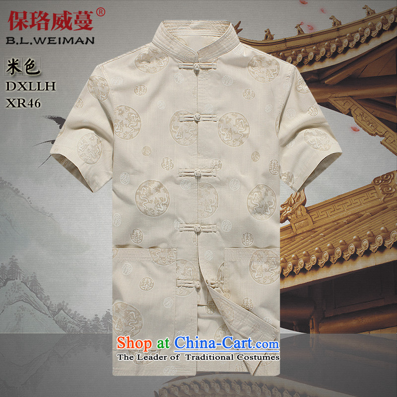 The Lhoba nationality Wei Overgrown Tomb summer under the new Man Tang dynasty short-sleeved linen clothes breathable cotton linen clothes father men beige 170