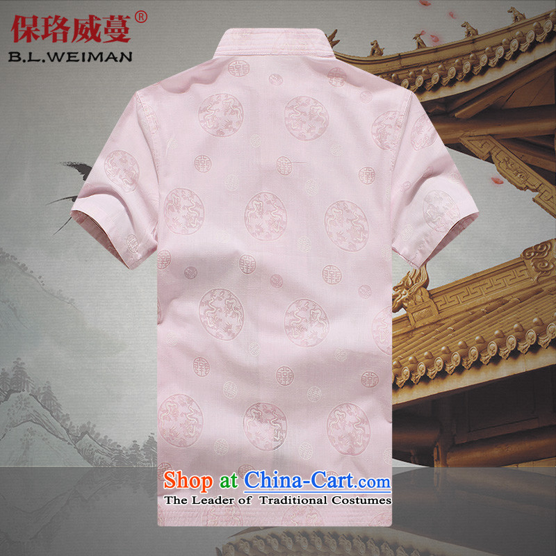 The Lhoba nationality Wei Overgrown Tomb summer under the new Man Tang dynasty short-sleeved linen clothes breathable cotton linen clothes father men beige170, Warranty, Judy Wai (B.L.WEIMAN Overgrown Tomb) , , , shopping on the Internet
