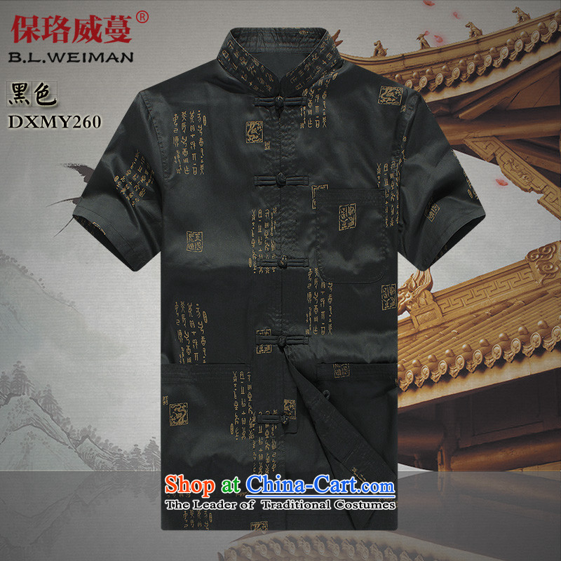 The Lhoba nationality Wei Mephidross warranty new Short-sleeve men in the summer of Tang Dynasty older men are pure cotton clothes and comfortable father blouses Black聽180