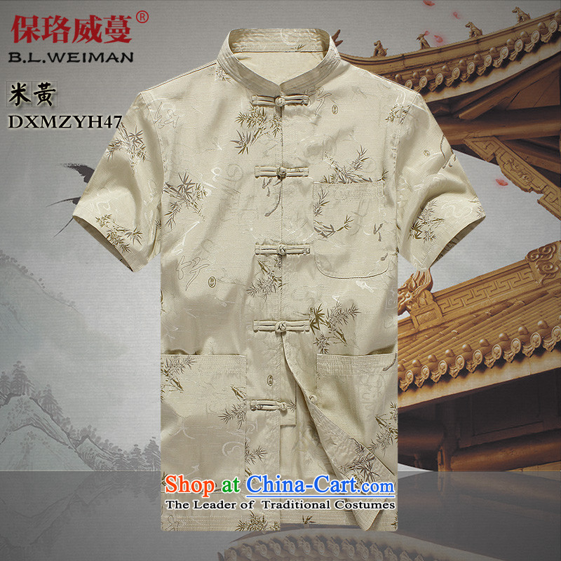 The Lhoba nationality Wei Mephidross warranty new Short-sleeve men in the summer of Tang Dynasty older men are pure cotton clothes and comfortable clothes on Father聽175 m Yellow
