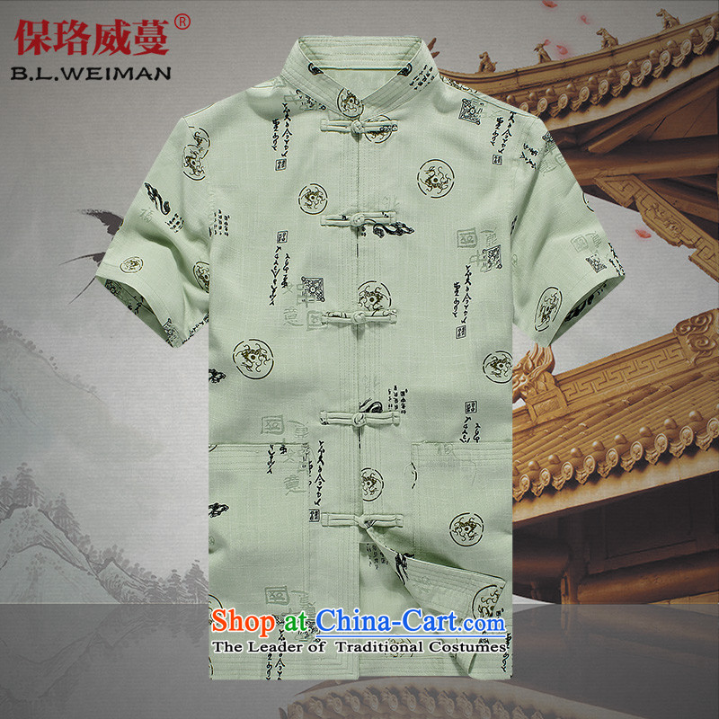 The Lhoba nationality Wei Mephidross warranty in spring and summer 2015 natural cotton linen men's summer Tang dynasty, forming a blacklead shirt short-sleeved T-shirt father national shirt China wind linen: Green�180